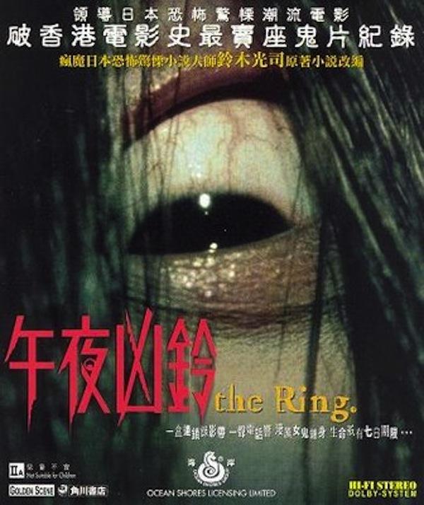Ringu (1998) – Movie review